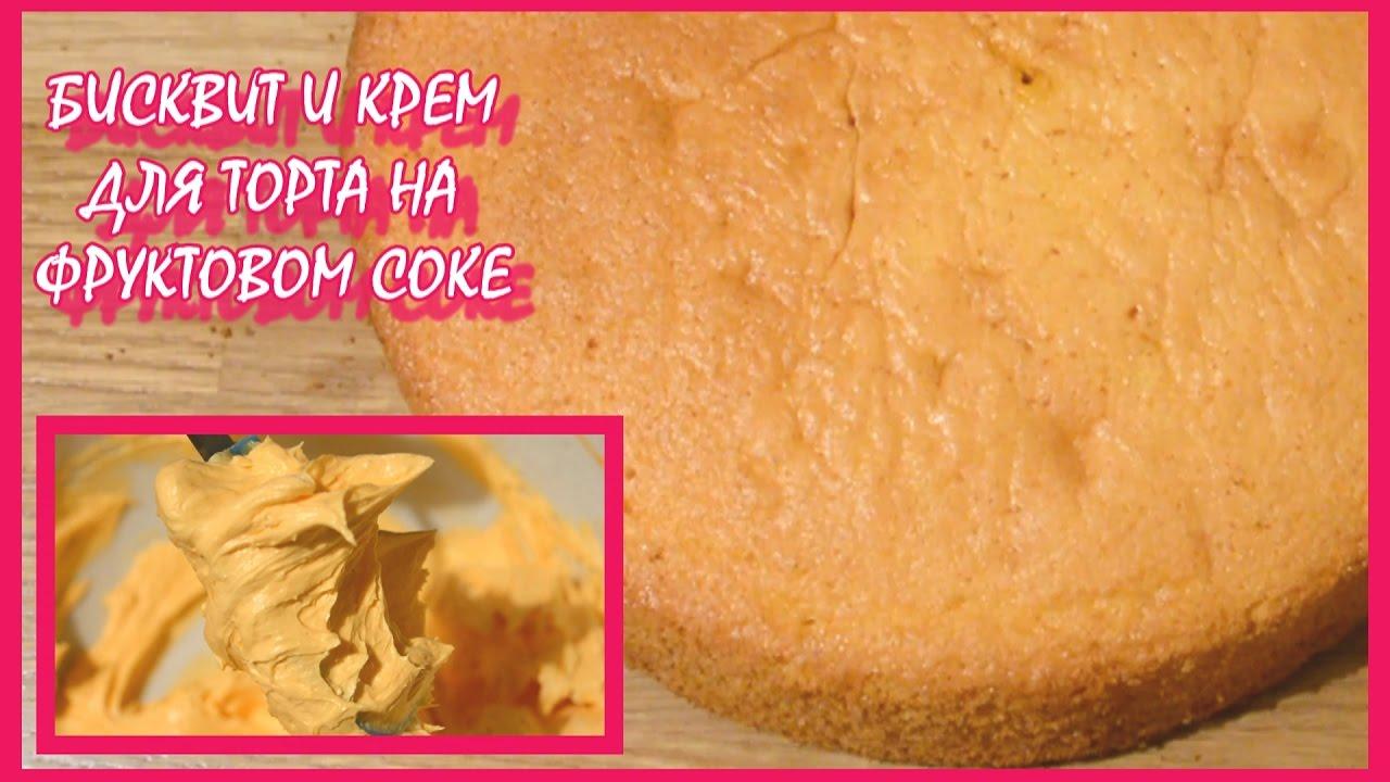 Бисквиты для торта в домашних условиях пошаговый рецепт 52